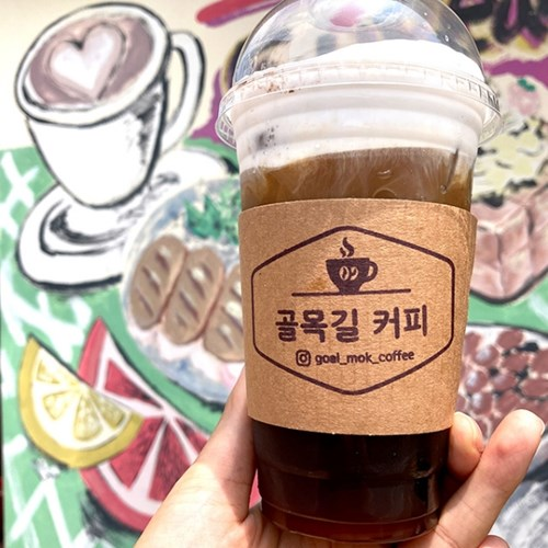 SCUP (원형)커피홀더 카페 로고 택배박스 스탬프