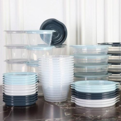스마트 냉동밥 전자레인지용기 275ml 13개