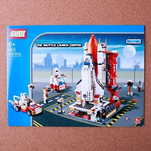 스페이스 우주왕복선 블럭/어린이선물
