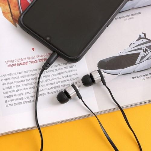 엔조이 커널형 이어폰(블랙)