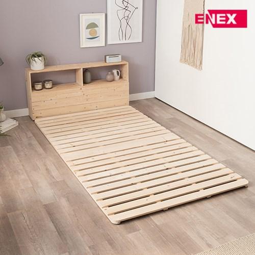 NEW 본 삼나무 원목 침대 헤드 시리즈