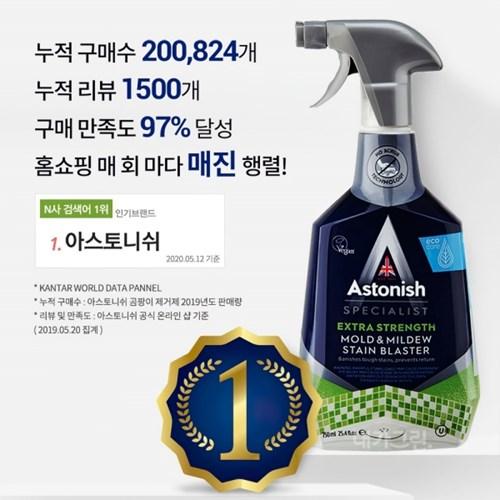 아스토니쉬 친환경 곰팡이 제거 클리너 750ml