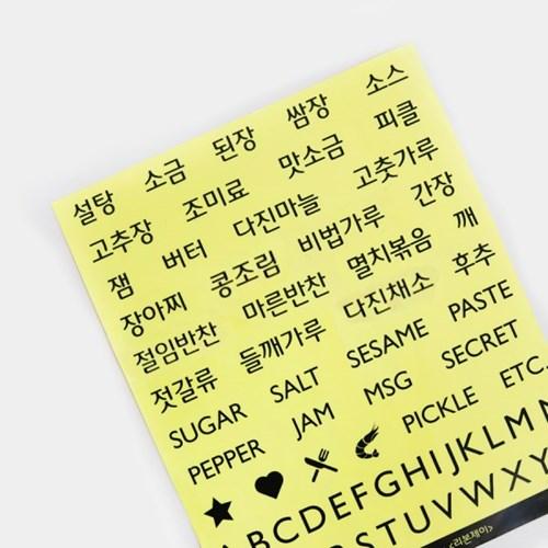[리본제이]DIY 핸디캐니스터 1400ml 2P세트 (화이트 그레이)