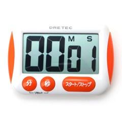 [일본 드레텍] 주방 디지털 타이머 (T-291OR)
