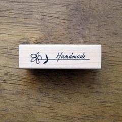 꽃핸드매이드 스탬프