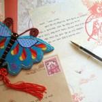echo letter - Oriental