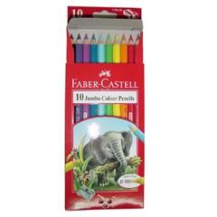 파버카스텔 점보 색연필 10색