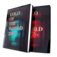 Logo of the world 2007 2권세트(including AI CD)