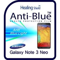 갤럭시노트3 네오 블루라이트차단 시력(건강)보호필름 2매