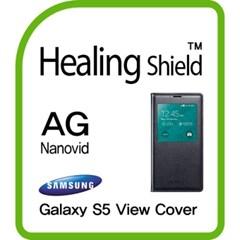 삼성 정품 갤럭시S5 뷰커버용 저반사 지문방지 액정보호필름 2매