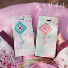 Diary ː Case / 나빌레라2