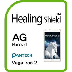 힐링쉴드 베가 아이언2 AG Nanovid 저반사 지문방지 보호필름2매