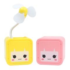 네모네 연필꽂이 USB 선풍기