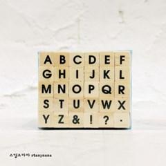모던 알파벳 대문자 세트