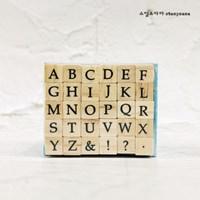 클래식 알파벳 대문자 세트