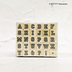 아웃라인 알파벳 대문자 세트