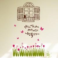 idc095-꽃과 나비가 있는 창가에서