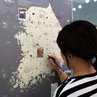 데코 트래블 코리아맵 [꾸미는 한국 지도]