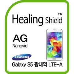 갤럭시S5 광대역 LTE-A 저반사 지문방지 필름2매+케이스증정