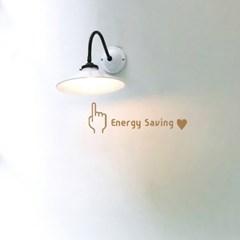 스위치스티커-Energy Saving