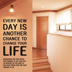 매일 매일이 새로운 기회