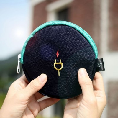 Charger Pouch - 여행용 충전기 파우치 네이비