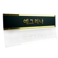 [주문제작]골드라인 도어사인 (Gold Line Door Sign)