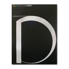 Graphis Design Annual 2008