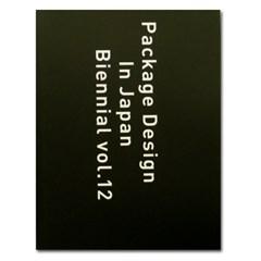 Package Design in Japan Biennial Vol.12