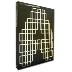 Graphis Advertising Annual 2008