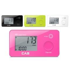 카스(CAS) 디지털 활동량계 R3 (만보계)