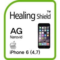 애플 아이폰6 저반사 지문방지 보호필름 2매+후면1매