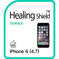 Healing Shield