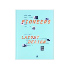 Pioneers - Layout Design