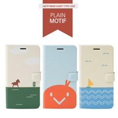 Diary ː Case / 플레인모티브1