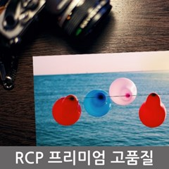 RCP 5x7 Size - 독일 정품 Durix 포토용지