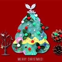 크리스마스 트리 퍼즐_5set
