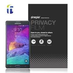 파인피아 삼성전자 Galaxy Note4 용 Privacy 정보보호필름