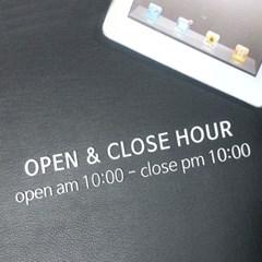 [주문제작]영업시간안내(OPEN & CLOSE)