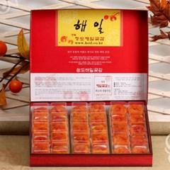 [해일곶감]고품격선물세트 중4호(반건시50gx30입)