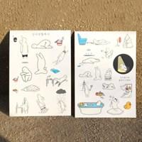 잉여생활백서 - 스티커 2pcs [Mr.donothing]