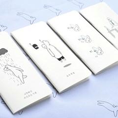 잉여생활백서 - 체크리스트 4pcs [Mr.donothing]