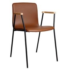 vintro arm chair