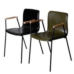 vintro arm chair set