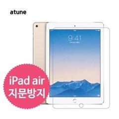 애플 아이패드 에어2 클레어 크리스탈린 afp 지문방지필름