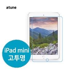 Apple iPad mini3/Retina/mini 고투명 액정보호필름