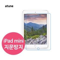 Apple iPad mini3/Retina/mini 지문방지 액정보호필름