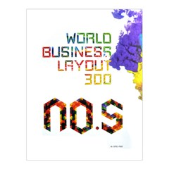 World Business Layout 300 NO.5 (24 DVD포함)