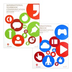 International Yearbook Communication Design 2014/2015(DVD포함)