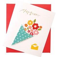 메세지카드 꽃다발-사랑